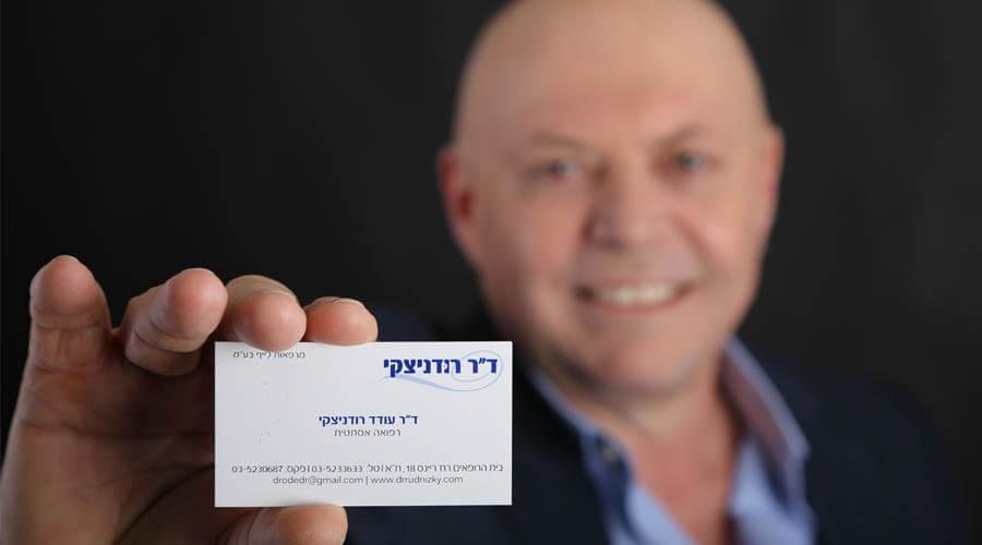 כרטיס ביקור - עודד רודניצקי