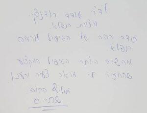 TNX (6)